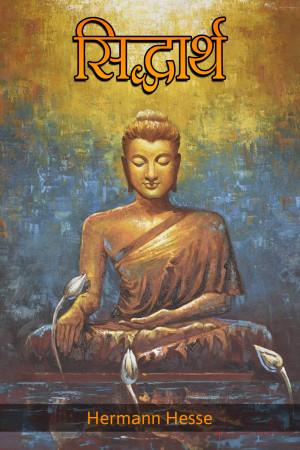 Siddhartha Full Novel by Hermann Hesse in Hindi