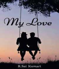 My Love - 1
