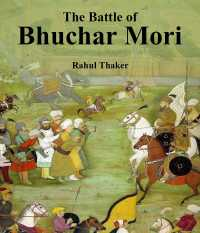 The Battle of Bhuchar Mori