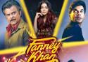 Fanney Khan Film Review Marathi by Anuja Kulkarni in Marathi