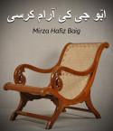 Abu Qi Qi is sitting by Mirza Hafiz Baig in Urdu