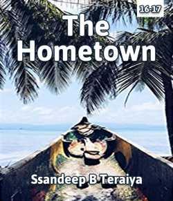 The Hometown - 16 - 17 by Ssandeep B Teraiya in English