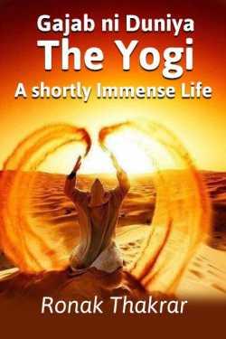 Gajab ni Duniya - The Yogi - A shortly Immense Life by Ronak in English