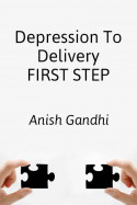 Depression To Delivery - FIRST STEP by Anish in English