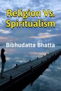 Religion Vs. Spiritualism by Bibhudatta Bhatta in English