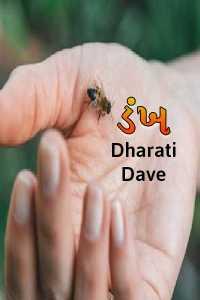 Dankh