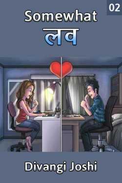 Somewhat love part 2 by Yayawargi (Divangi Joshi) in Hindi