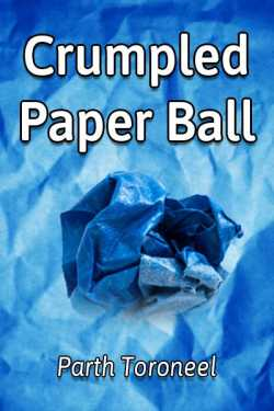 Crumpled Paper Ball by Parth Toroneel in English