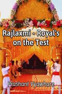 Rajlaxmi - Royal on the Test