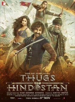Thugs of Hinstostan Film Review Marathi by Anuja Kulkarni in Marathi