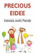 Precious Eidee by Vatsala Joshi Pande in English