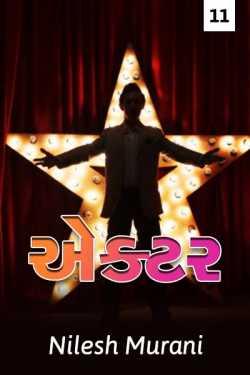 Actor Part 11 by NILESH MURANI in Gujarati