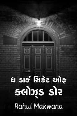 the dark secreat of closed door by Rahul Makwana in Gujarati