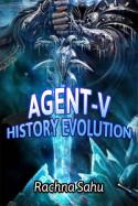 AGENT-V_history evolution#1 by Rachna Sahu in English