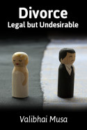 Divorce - Legal but Undesirable by Valibhai Musa in English