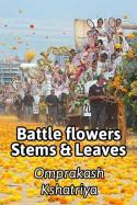 Battle flowers, stems and leaves by Omprakash Kshatriya in English