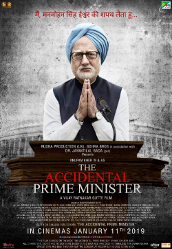 THE ACCIDENTAL PRIME MINISTER by vyas tirth in Gujarati