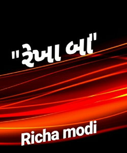Rekha baa by Richa Modi in Gujarati
