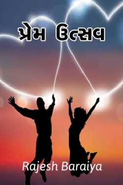Love festival by rajesh baraiya in Gujarati