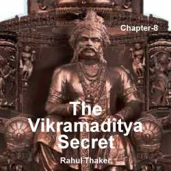 The Vikramaditya Secret - 8 by Rahul Thaker in English