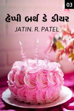 Happy Birthday Dear 3 by Jatin.R.patel in English