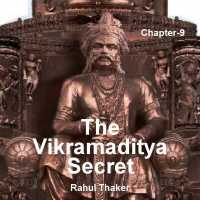 The Vikramaditya Secret - Chapter 9