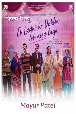 Ek Ladki Ko Dekha Toh Aisa Laga by Mayur Patel in Hindi