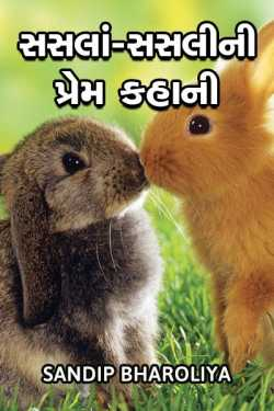 rabbit love by status india in Gujarati