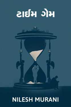 TIME GAME. by NILESH MURANI in Gujarati