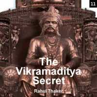 The Vikramidtya Secret - Chapter 11