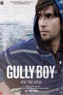 GULLY BOY film review by Mayur Patel in Hindi