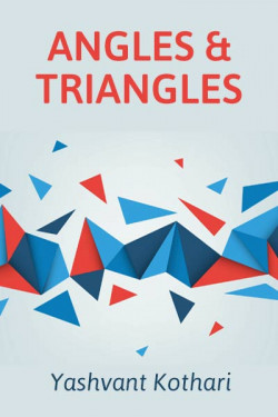 angles and triangles by Yashvant Kothari in English