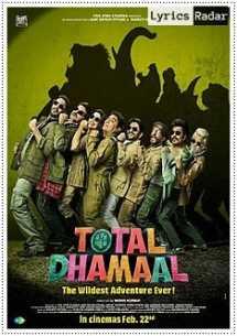 'टोटल धमाल' फिल्म रिव्यू बुक Mayur Patel द्वारा प्रकाशित हिंदी में