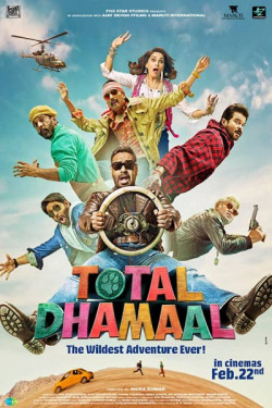 Movie Review - Total Dhamaal by Siddharth Chhaya in Gujarati