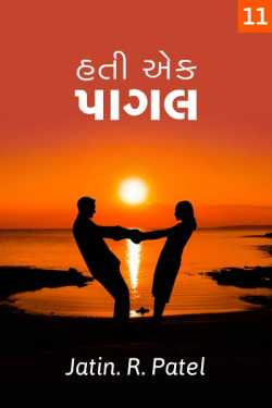 hati aek pagal - 11 by Jatin.R.patel in Gujarati