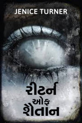 Return of shaitaan  by Jenice Turner in Gujarati