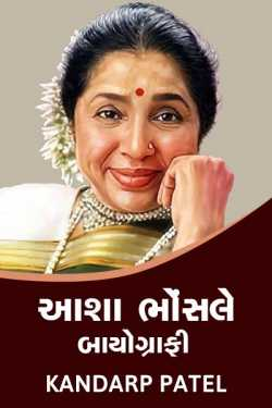 Asha Bhosle - Biography by Kandarp Patel in Gujarati