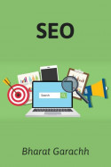 What is SEO and how it works- SEO for beginners by Bharat Garachh in English