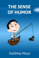 The Sense ofHumor by Valibhai Musa in English