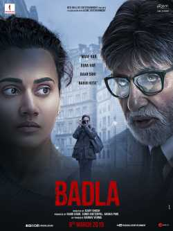 movie review badla by Siddharth Chhaya in Gujarati
