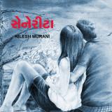 સેનેરીટા  by NILESH MURANI in Gujarati