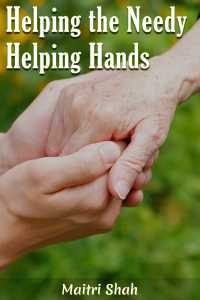 Helping the Needy - Helping Hands