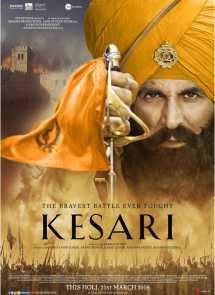 'केसरी' फिल्म रिव्यू- सारागढी की गौरव गाथा… बुक Mayur Patel द्वारा प्रकाशित हिंदी में