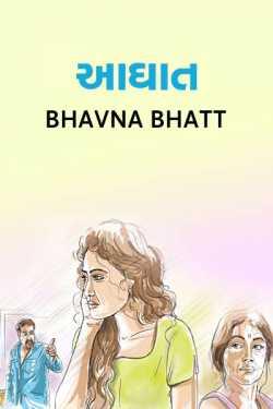 aaghat.. by Bhavna Bhatt in Gujarati