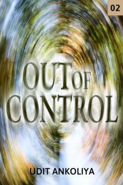 OUT OF CONTROL -2 by Udit Ankoliya in Hindi