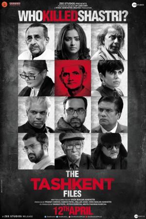 'द ताशकंद फाइल्स' फिल्म रिव्यूः इतिहास का वो अनसूलझा पन्ना बुक Mayur Patel द्वारा प्रकाशित हिंदी में