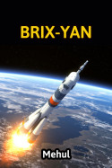 BriX-yan - 1 by Steetlom in English