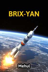 Brix-yan - 1 (faster then the light speed)