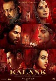कलंक' फिल्म रिव्यू बुक Mayur Patel द्वारा प्रकाशित हिंदी में