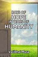 Rays of hope in ways ofhumanity by Valibhai Musa in English